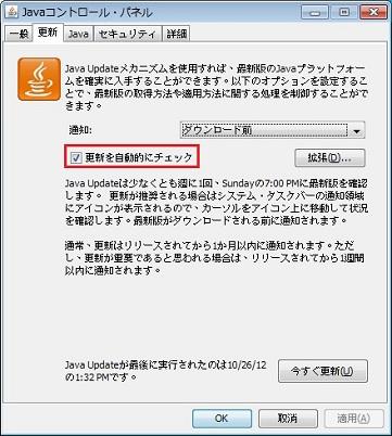 jcp-autocheck.jpg